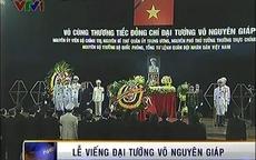 Đoàn Lãnh đạo Đảng và Nhà nước vào viếng Đại tướng
